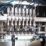 5L Oil Oil Lubricant Oil Lubricant Oil / Motor Machine Filling Oil
